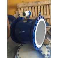 Best Large Diameter Magmeter Flow Meter  For HC Electrodes / ANSI150# Flange wholesale