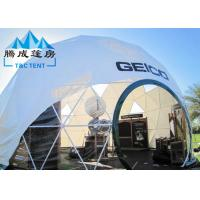 Best PVC Geodesic Dome Tent  With Hard Pressed Extruded Aluminum Alloy Sound Insulation 15 Years Warranty wholesale