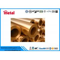 China Seamless 2 Inch Copper Pipe , Nickel Alloy Soft Copper Tubing ASTM B466 on sale