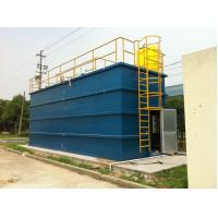 Custom MBR Wastewater and Package Sewage Treatment Plant  for Domestic and Industrial