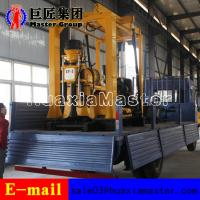 Best XYC-3 Vehicle Type Hydraulic Core Drilling Rig Water well drilling machine for sale wholesale