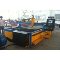 Best 380V 3200mm Horizontal CNC Plasma Steel Cutting Machines With Aluminum Alloy Lifter wholesale