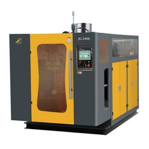 Best 12Liters PE Blowing Moulding Machine KAL70 Series wholesale