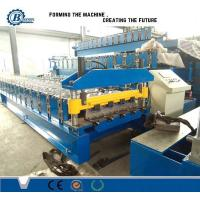 Individual IBR Roof Panel Roll Forming Machine 0.3-0.7mm Thickness