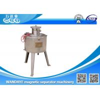Quality Durable Vertical Gravity Electromagnetic Separator With Slurry Water / Oil Double Cooling wholesale
