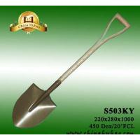 Best Scoope Shovel With Long Wood Handle wholesale