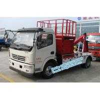 Buy cheap White color Dongfeng 4x2 tow truck wrecker with 10M aerial working platform for from wholesalers