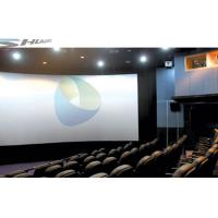 Best 3D Movie Theater System, XD Motion Effects Cinema Equipment For Amusement Center wholesale