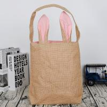 Best heavy-duty easter bunny jute gift tote bags medium capacity custom logo printing wholesale