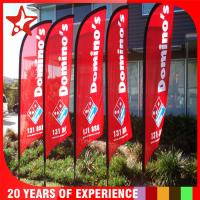 Best Indoor / Outside Advertising Banner Flags With Elastic / 600D Oxford Fabric Pole Pocket wholesale