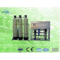 Best Imported Hydranautics RO membrane FRP housing Reverse Osmosis Water Purifying system wholesale