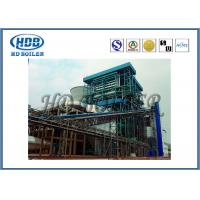 Best Circulating Fluidized Bed CFB Boiler , Industrial Power Station High Efficiency Boilers wholesale