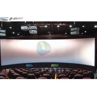 Best Snow bubble rain 8D cinema theatre from Guangzhou China XD Theatres wholesale