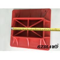 Best ABS Jeep Off Road Parts ,  Red Hi Lift Jack Base Plate Plastic Material wholesale