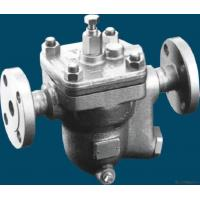 Cheap Free Float Steam Traps-j7n for sale