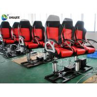 Best Most Attractive 4D Cinema Equipment With Red Comfortable Chair wholesale