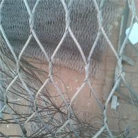 Best X-tend Woven Type Stainless Steel Wire Rope Net wholesale