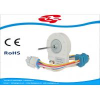 Best 2 Watt BLDC DC Brushless Motor Speed Control With 2100RPM , CE ROHS Listed wholesale