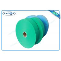 Best Advance Crafts PP Spunbond Non Woven Fabric with Customized Color , Anti Bacteria wholesale