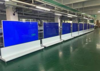 Shenzhen Smart Display Technology Co.,Ltd