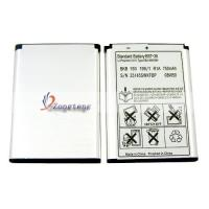 Best 900mah bst-37 battery work for sony ericsson mobile K750 wholesale