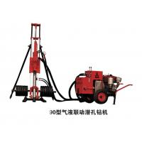 Best JDKS-90 Down the hole drill with full pneumatic & hydraulic linkage driven wholesale