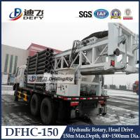 Best Manufacturer Widely Used Truck-mounted Water Well Drilling Rigs DFHC-150 air compressor wholesale