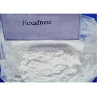 China 99% USP Anabolic Androgenic Muscle Building Hexadrone Prohormone Supplements CAS 63321-10-8 on sale