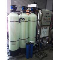 Best 1000L/H Ro Water Filter System / Water Purifier Ro System With Stainless Steel Tank wholesale