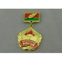 Best Brass Die Stamped Custom Medal Awards with Imitation Hard Enamel wholesale