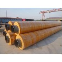 China X42 - X70 L245 - L485 Insulated Steel Pipe Yellow Jacket PU Foam Thermal Insulated Steel Pipe BS 6363, GB/T 9711.1-1997 on sale