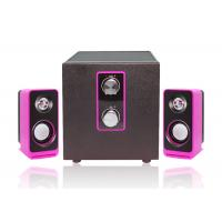 China Wired Type Pc Multimedia Speakers , 2.1 Laptop Speakers Light Weight on sale