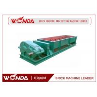Best Brick Line Double Shaft Mixer , Clay Brick Extruder Large Output For Raw Material wholesale