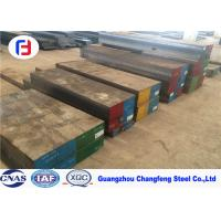 Best Forged Special High Speed Tool Steel Machined Surface 1.3243 / M35 Flat Bar wholesale