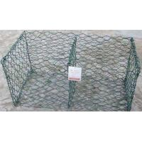Cheap 2x1x1 Flat Wire Mesh Galvanized Wire Gabion Baskets For Water Protecting for sale