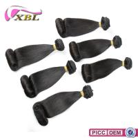 China XBL New Arrival Mongolian Hair Single Drawn Hair Weave Hot Selling 100 Human Hair Bob Hair Weaving on sale