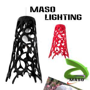 Maso Coral Pendant Lamp Indoor Decorative Lighting LED Light Source 3w 2700k MS-P1010A
