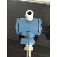 Quality High Durability Steam Gauge Pressure Transmitter with LCD Display wholesale