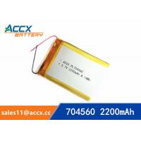 Cheap 3.7V 2200mAh lithium polymer battery 704560 pl704560 rechargeable li-ion batteries with high quality for sale