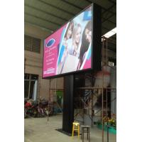 Best Double sided  Scrolling light box with pole wholesale