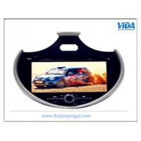 China Two DIN Car DVD Player for LIFAN 330 with GPS/BT/IPOD on sale