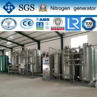 Best Energy Saving Homemade Liquid PSA Nitrogen Generator ISO9001 2008 wholesale