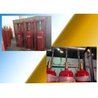 China Heptafluoropropane 5.6Mpa Fm200 Gas Suppression System With Pipeline on sale