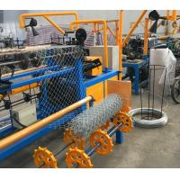 Best 2m-4m width Double wire feeding Fully Automatic Chain Link Fence  Machine wholesale