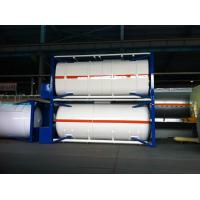Best Q345R 06Cr19Ni10 LNG Cryogenic Liquid Storage Tank 2620*7882mm wholesale