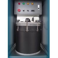 Buy cheap Fountain Solution Filtration System for Offset Printing Company from wholesalers