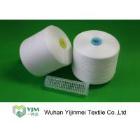 Cheap Pure White Plastic Core Spun Polyester Thread for Knitting / Weaving / Sewing for sale