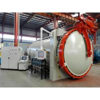 Cheap horizontal hot press tank autoclave with inflatable seals and circulation fan for sale