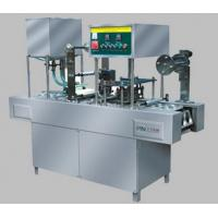 Best GD2-16 Automatical Beverage Filling and Sealing Machine wholesale