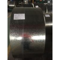 Best EN10130, DC01,DC02, DC03, DC04, DIN1623, ST12, ST13, ST14 Cold Rolled Steel Coils / Coil wholesale